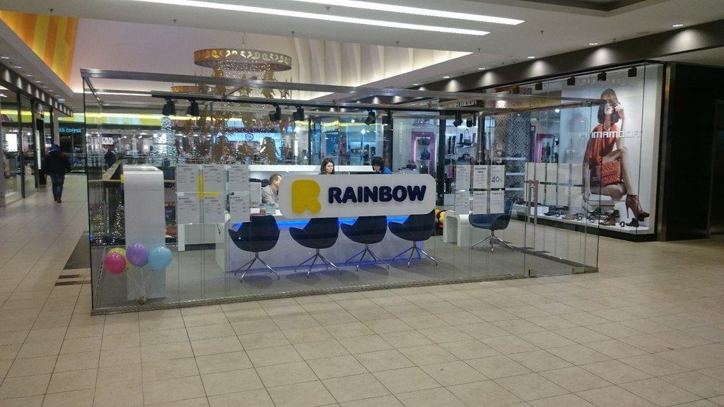 rainbow-tours02